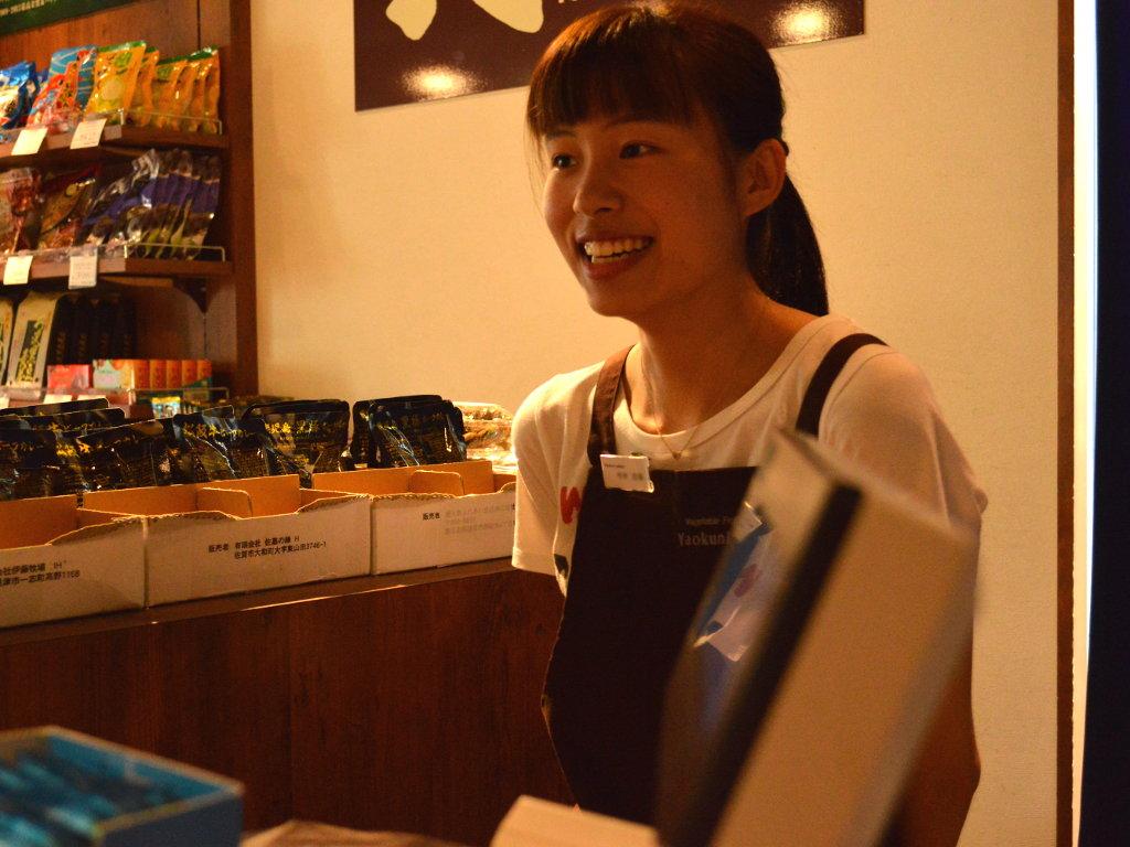 青葉台店6