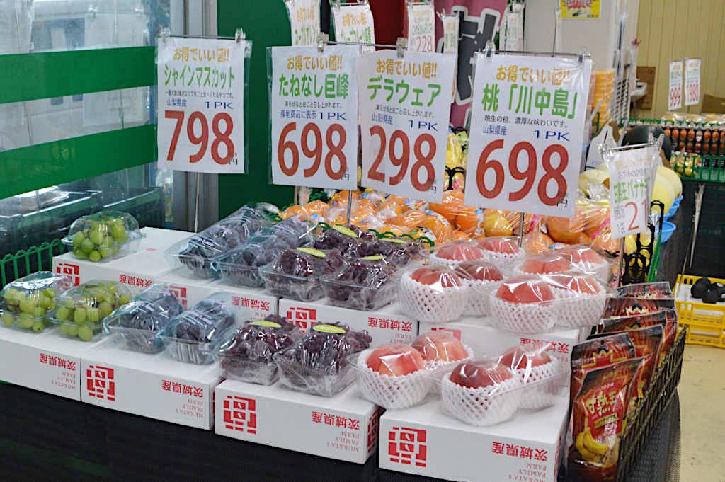 業務スーパー 海老名中央店2