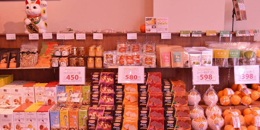 Yaokuni Select大和店イメージ4