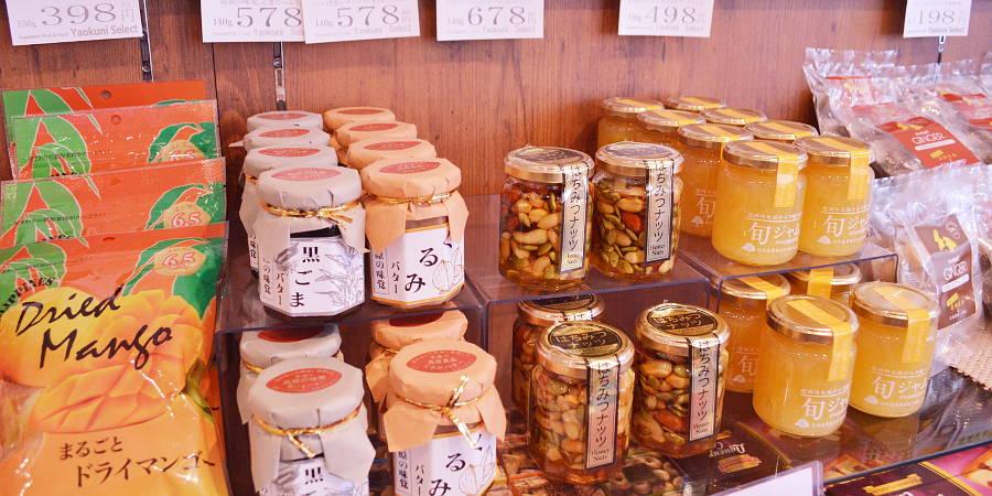 Yaokuni Select大和店イメージ7