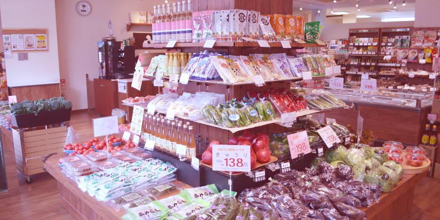 Yaokuni Select大和店イメージ2