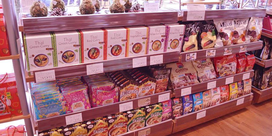 Yaokuni Select大和店イメージ5