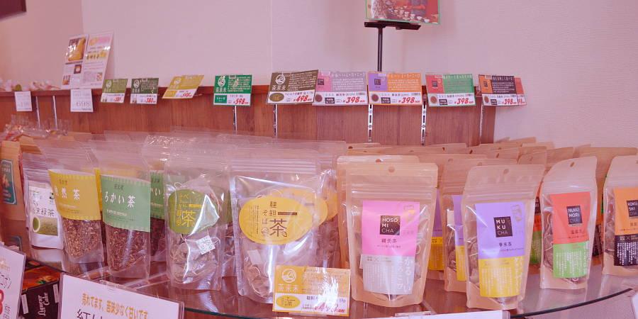 Yaokuni Select大和店イメージ6